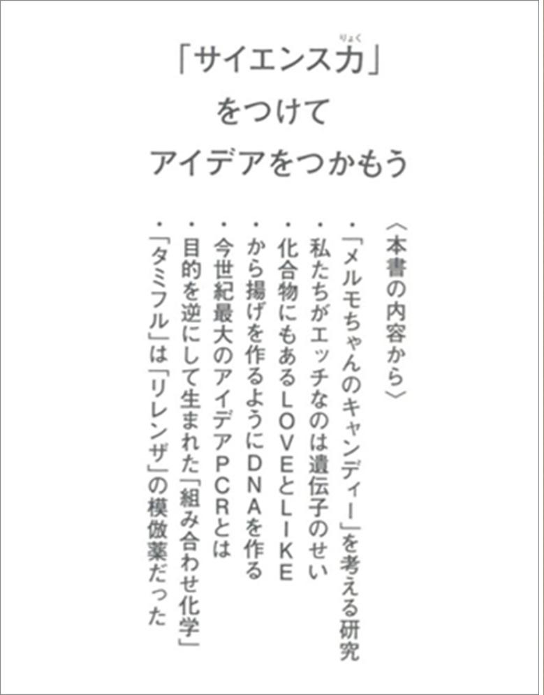 bookimg02.jpg