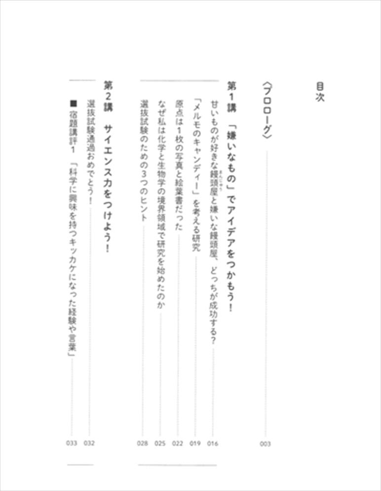 bookimg04.jpg